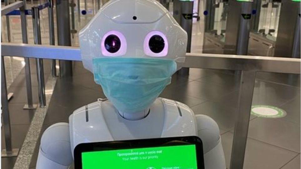 Κορωνοϊός: Ρομπότ ενημερώνουν το επιβατικό κοινό στο Ελ. Βενιζέλος